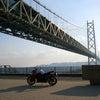 明石海峡大橋ツーリングin兵庫県神戸市の画像