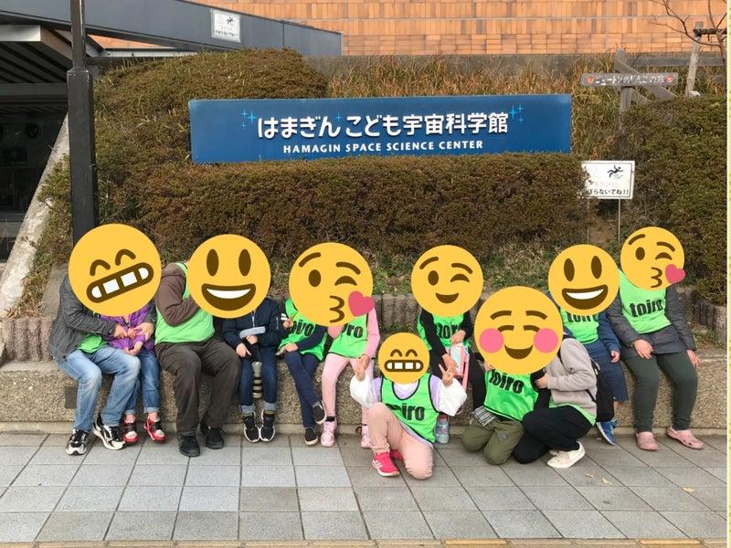 o1080081014872290762 - 12月26日(土)☆toiro根岸☆