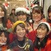 月島ほたるさん12/25クリスマスガーデン最終日ヽ(^。^)ノの画像