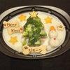 ワンちゃん用お肉のクリスマスケーキをアレンジ!の画像