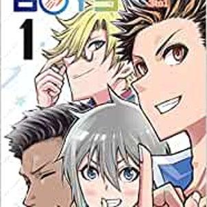 【気になる!ツー】9~AGRAVITY BOYSの画像