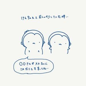 惜しい日本語の画像