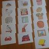 1月のフラッシュカードの画像