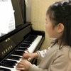 ピアノ科個人レッスンのご案内 神戸リトミックピアノ兵庫区の画像