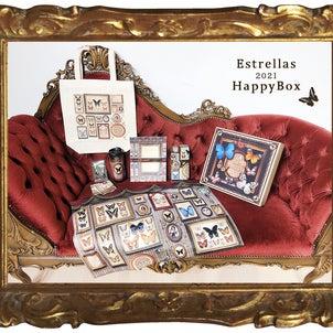 ✨2021 Estrellasオリジナル福袋のお知らせ①✨の画像