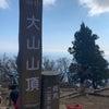 娘とヤビツ峠〜大山への画像