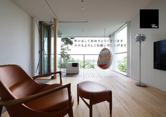 デザイン 設計事務所 千葉