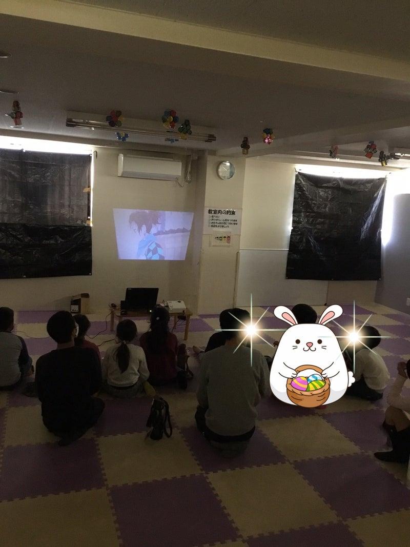 o1080144014872978116 - ♪12月27日(日)♪toiro戸塚
