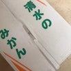 月収10万円。食費について考える。