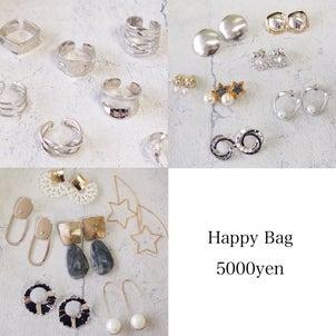21時〜年末特別Happy Bag販売です!の画像