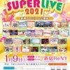 1/9(土)「ReNYSUPER LIVE 2021」新宿ReNYの画像