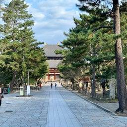 画像 鏡池に映る大仏殿が素晴らしい ~まほろばの国~奈良探訪記 12 の記事より 2つ目