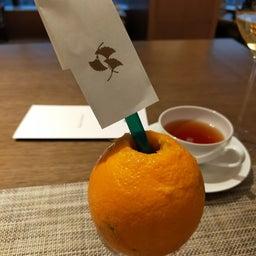画像 【プライベート記事】年末に『The Okura Tokyo』に宿泊してきました① の記事より 11つ目