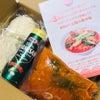 【おうちごはん】太陽のトマト麺 お取り寄せ!!!の画像