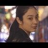 【ミュージックビデオ公開】の画像