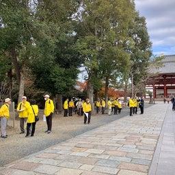 画像 鏡池に映る大仏殿が素晴らしい ~まほろばの国~奈良探訪記 12 の記事より 4つ目