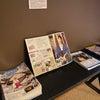 ◆本牧神社&三溪園&そごう美術館さまにご当地フリーペーパーお届けしました!の画像