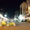 人形町商店街提灯装飾 夜編。の画像