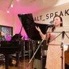感動♡Yさまのグランンピアノで♪オンラインKDコスメソング☆素肌美幸せレッスン♪参加者の感想の画像