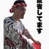 養成所6週目①〜お笑いの基礎講座②〜の画像