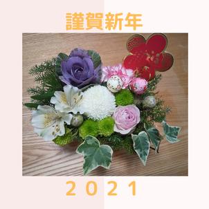 2021/01/01の画像