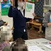 今年最後の介護アロマはアロマストーン~卒業生の活動の場~の画像