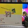 1年間ありがとう!「ねずみ」が主人公の絵本ベスト3冊!の画像