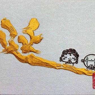 ステキな【御朱印帳】~大分 オリジナル御朱印帳 追加掲載版~