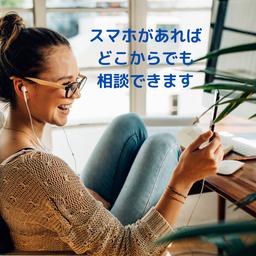 画像 カサンドラ脱却個別相談〜オンラインzoom90分〜 の記事より 11つ目