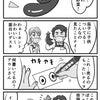 レジ友●46話「好奇心いっぱいのアウンさん」&新年のご挨拶の画像