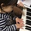 お年玉企画ご応募ありがとうございます♪1歳からのピアノリトミック神戸兵庫区中央区オンラインの画像