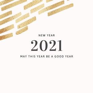 2021年の講座日程・個人セッション日程の画像