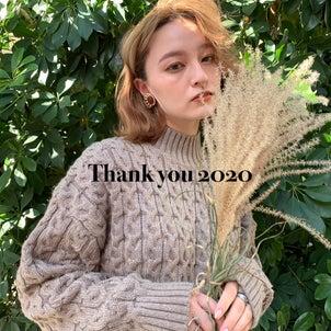 今年もありがとうございました♡の画像