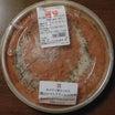 セブンイレブンの本ズワイ蟹をのせた蟹のトマトクリームパスタを食べた感想と評価
