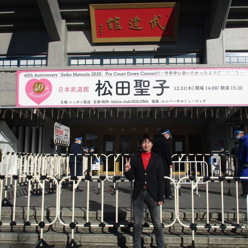 松田 聖子 鹿児島 コンサート