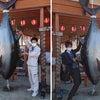 【まぐろ捕ったどぉ~~~】 お世話になった、紀南漁港(紀宝町)さんと、宇久井漁港さんへ、伊藤の画像