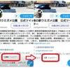 道の駅紀宝町ウミガメ公園 祝Twitterフォロワー1万人の画像
