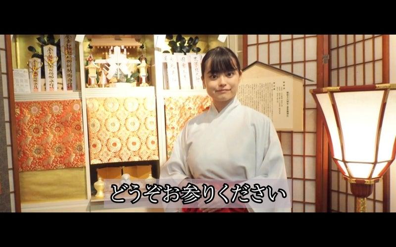 謹賀新年🎍🌅特別公開!体験型参拝動画✨