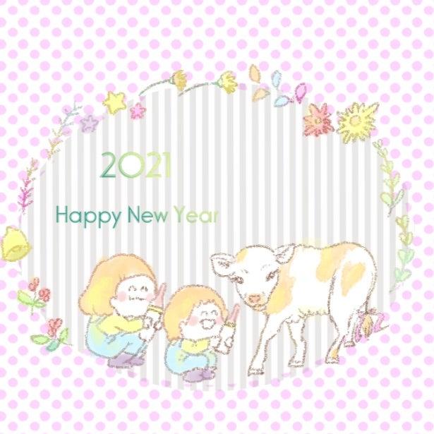 新年のご挨拶と昨年のおすすめ記事10選