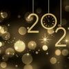 新しい年を迎えることができました。の画像