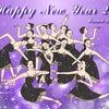 謹賀新年!の画像