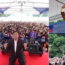画像 豊かな日本で飢餓人口が急上昇!世界で富裕層の資産増っておかしくない? の記事より 9つ目