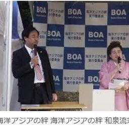 画像 豊かな日本で飢餓人口が急上昇!世界で富裕層の資産増っておかしくない? の記事より 8つ目