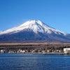 富士山と共に「ゆく年くる年」。の画像