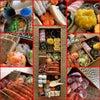 我が家のお節料理♡の画像