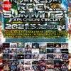 5月16日(日)KANSAI ROCK SUMMIT'21 出演決定の画像