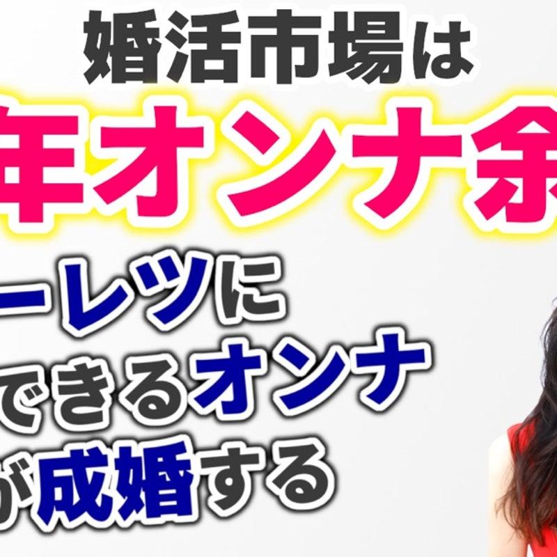 と は レス 即 NHK 即レス英会話で英語を学ぶ!