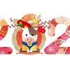 謹賀新年 ❤︎(ღ*ˇᴗˇ*)。o♡の画像