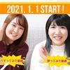 Youtube本格始動!杏菜ちゃんとコラボ企画*の画像