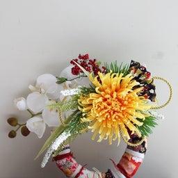 画像 【お正月作品】海外にいても日本のお正月満載❀昨年末、沢山のお正月飾りが出来上がりました☆彡 の記事より 3つ目